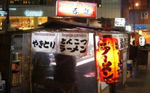 博多の屋台呑龍
