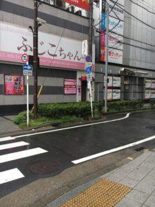 朝の横浜曙町