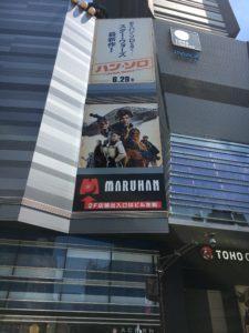 朝の新宿歌舞伎町