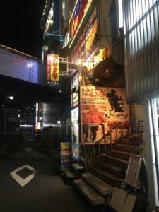 テレクラの横浜リンリンハウス