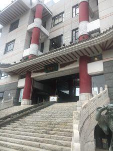 四海楼の入口