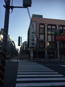 横浜曙町の朝