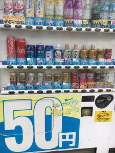 西成の自動販売機