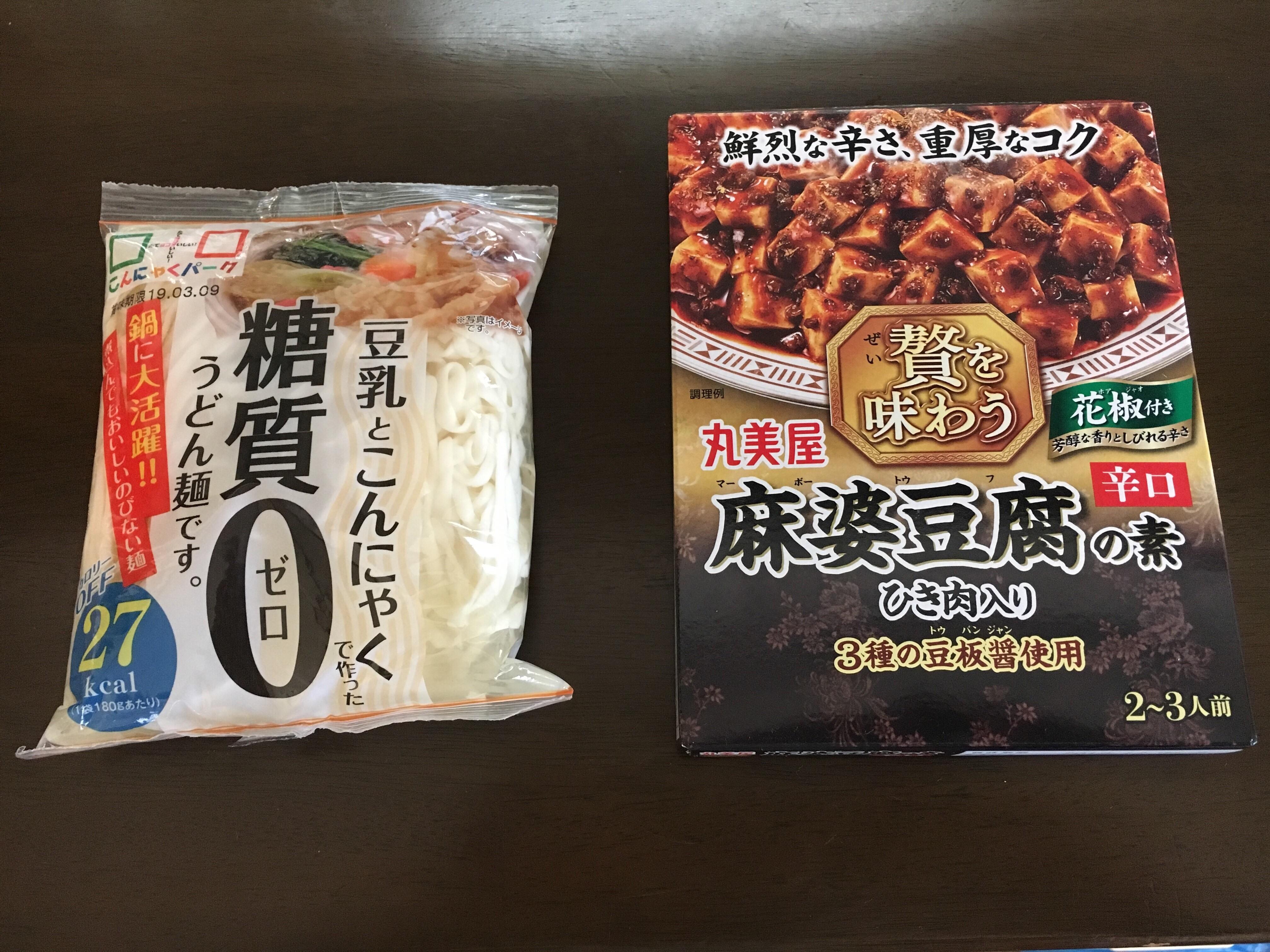 麻婆豆腐の麺