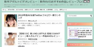 ブログのトップ画