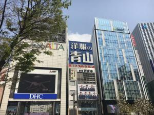 新宿駅前の画像