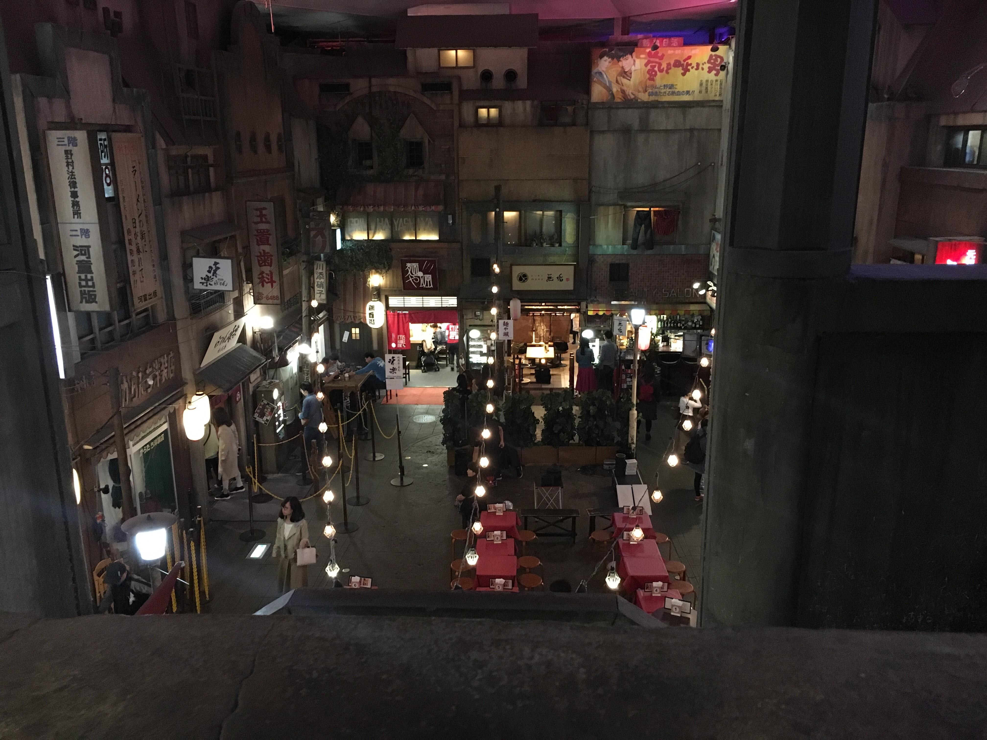 ラーメン博物館の地下一階