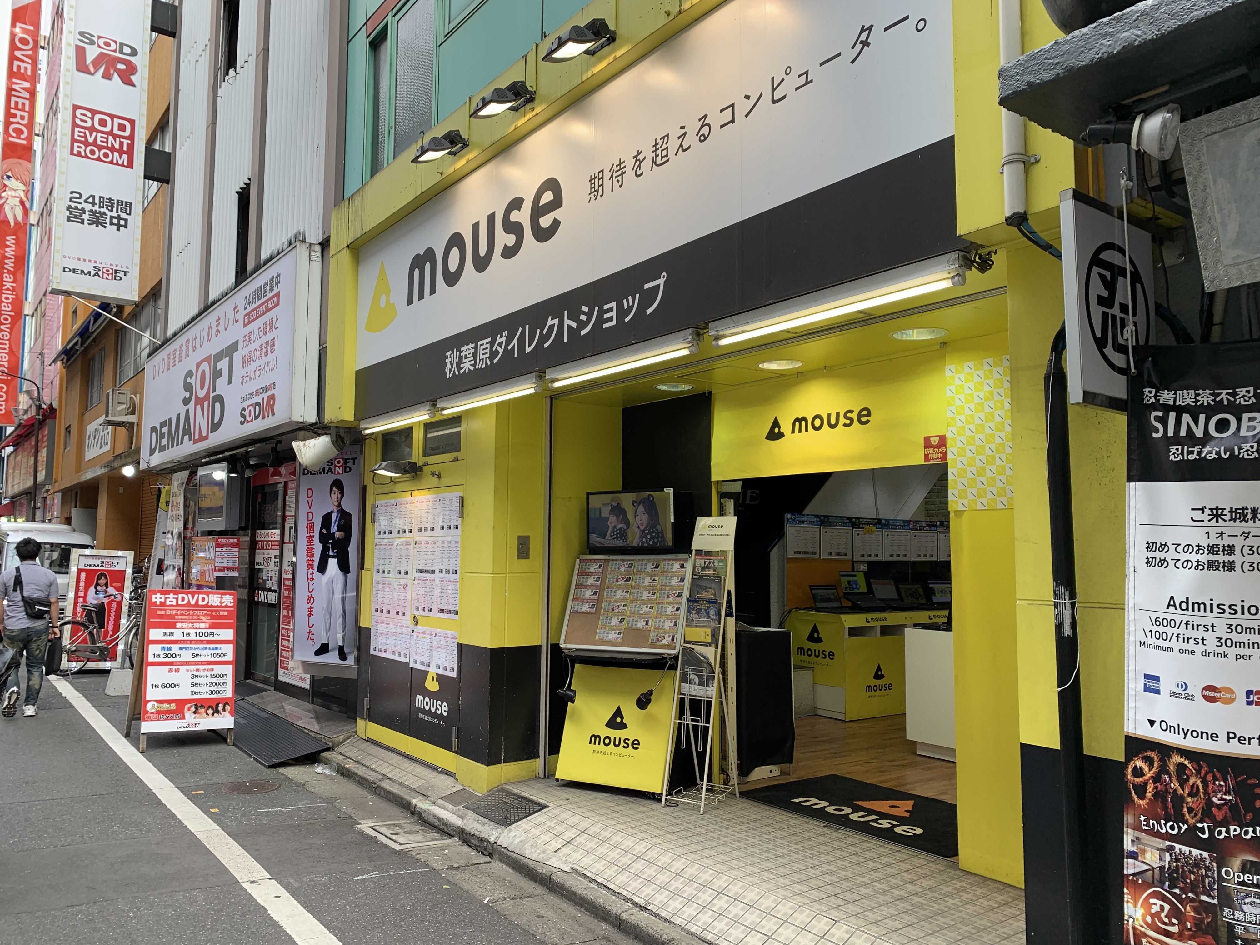 mouse秋葉原店