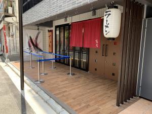 桜木町の札幌ラーメンのすみれ