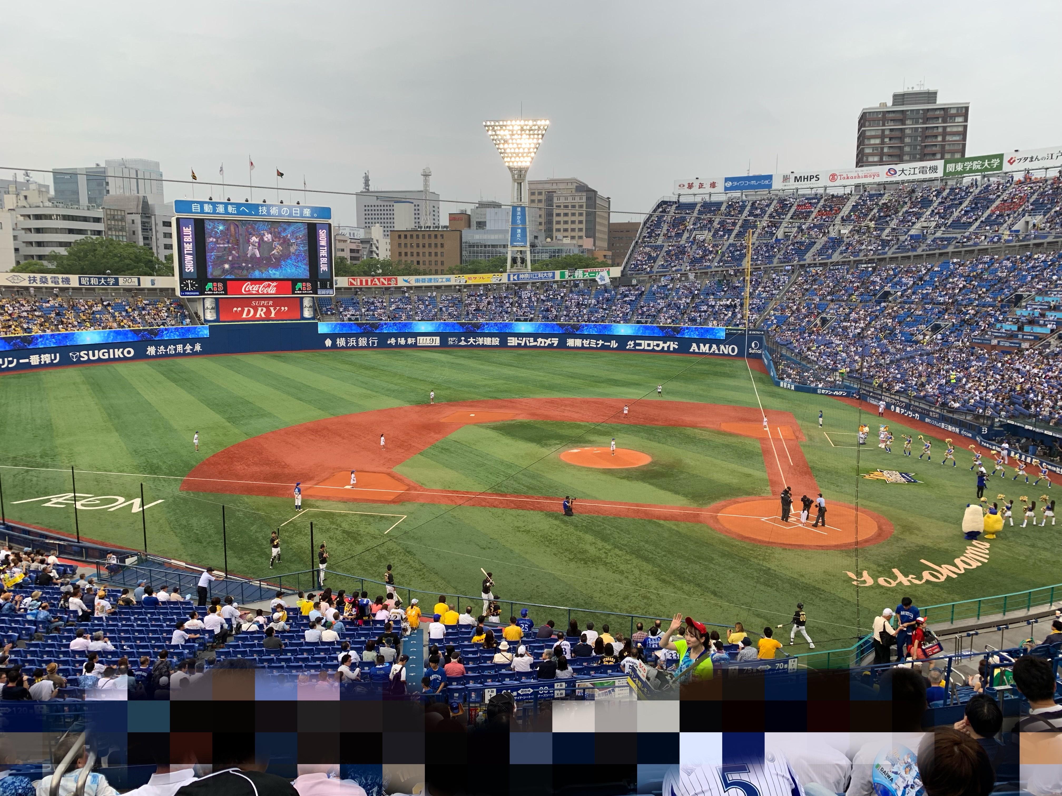 横浜スタジアムの画像