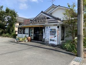 西伊豆松崎町の食事処のさくらの画像