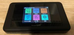 ポケットWi-Fiの画像