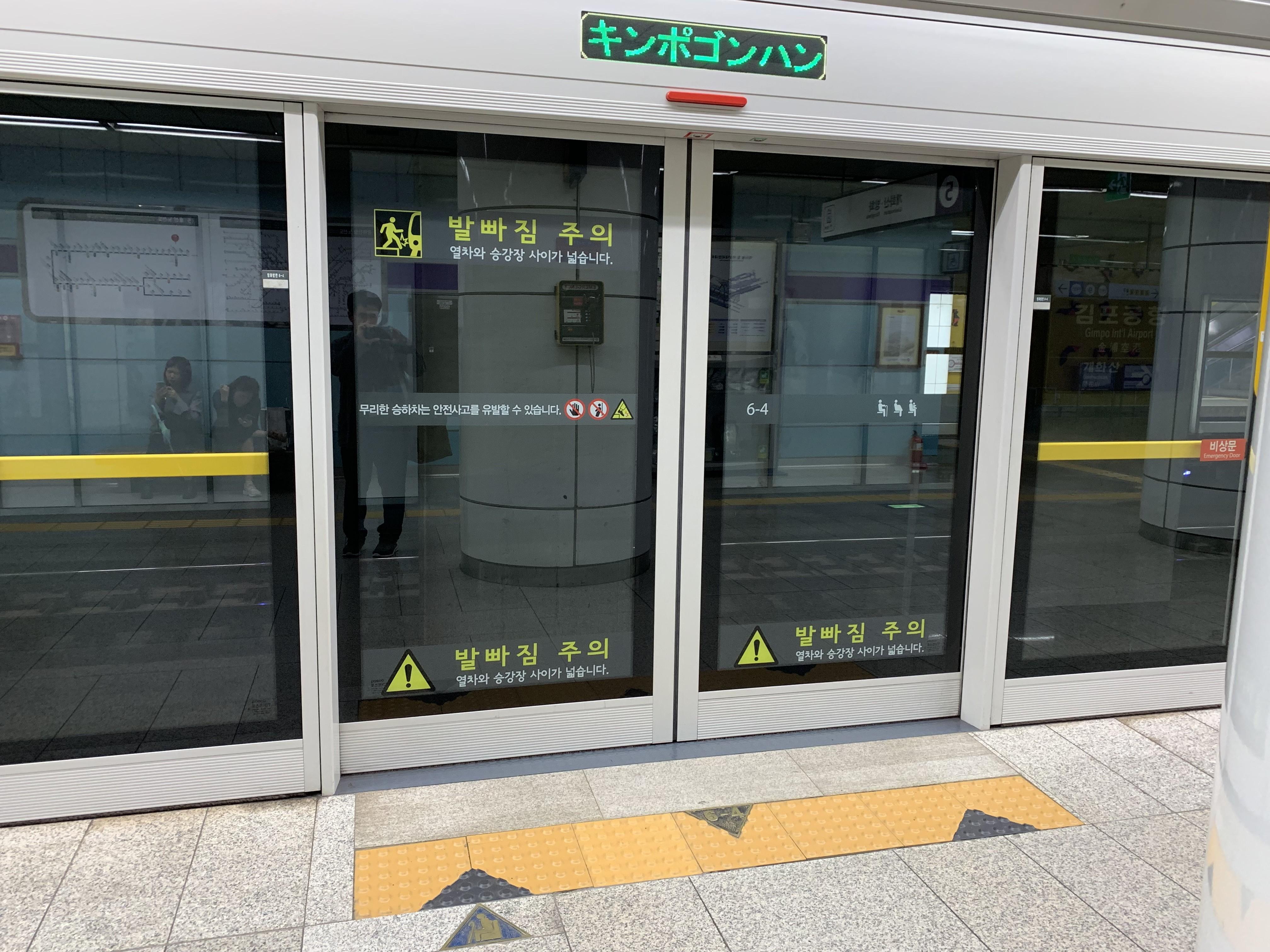 金浦空港の地下鉄乗車口の画像