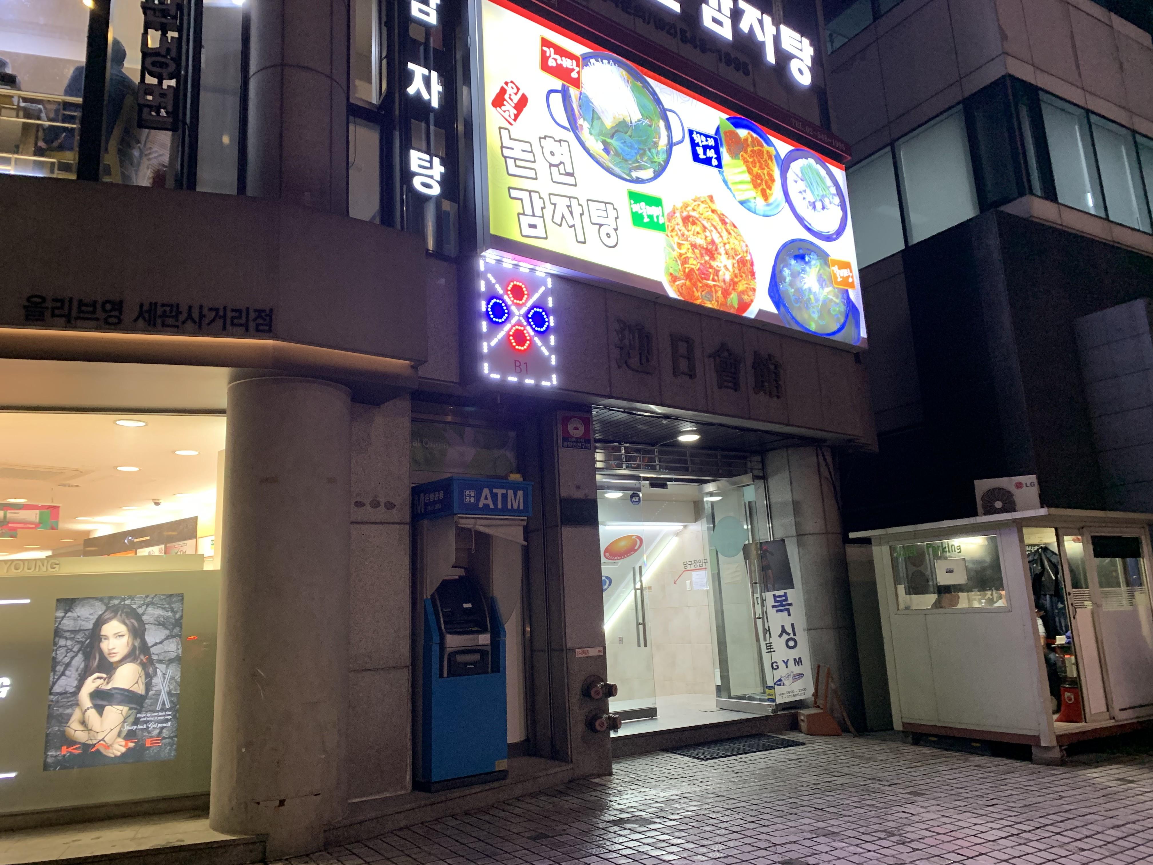 江南ソープDAOの建物の画像