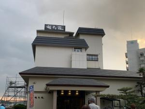 渡鹿野島の旅館福寿荘の画像