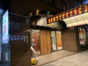 名古屋ビーズホテルの入り口の画像