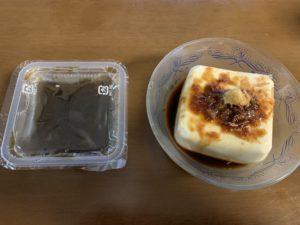 めかぶと豆腐の画像