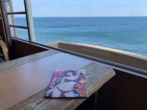 海一望絶景の宿いなとり荘の部屋の画像