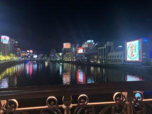 博多の出会い橋からの画像