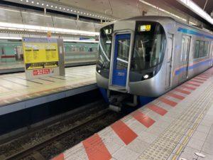 天神駅の地下鉄の画像