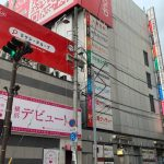 横浜伊勢崎長者町のヘルス街の画像