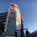 東京遠征:新しいクンニと手マンの船出